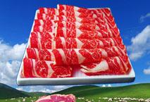 批发生鲜羊肉(冷冻)