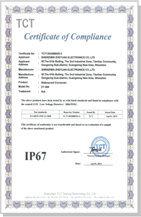 BXL006-IP67防水等级证书