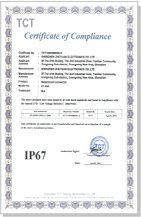 BXL007-IP67防水等级证书