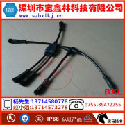 T型三通防水连接器
