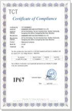 BXL005-IP67防水等级证书