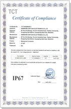 BXL004-IP67防水等级证书