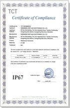 BXL001-IP67防水等级证书