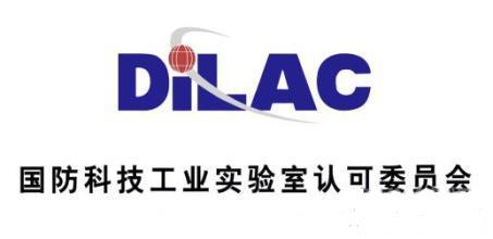 DILAC.jpg
