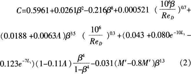 孔板流出系数C的计算式
