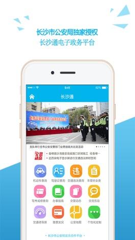 bwin体育app官方下载app开发