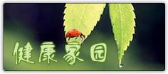 2jiayuan_1.jpg