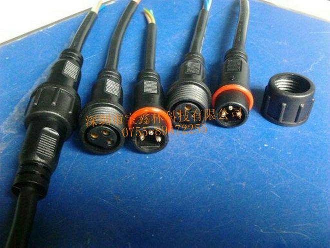 3芯防水公母插头,防水插头,3芯插头