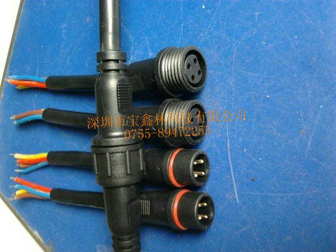 4芯防水公母插头.JPG
