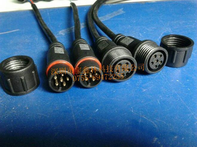 6芯防水插头,6芯插头,深圳防水插头
