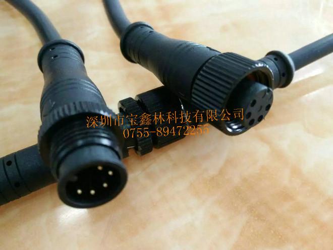 5芯金属防水插头.JPG