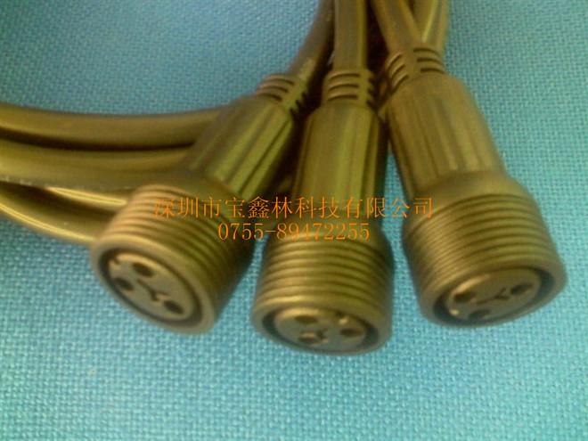 3芯大功率防水插头