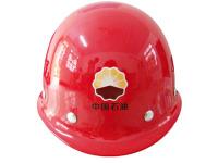 安全帽印花1