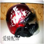 安全头盔印花1